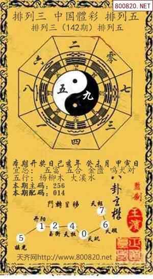 红黄蓝报20142期小黄报小蓝报