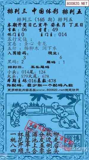 红黄蓝报20165期小黄报小蓝报