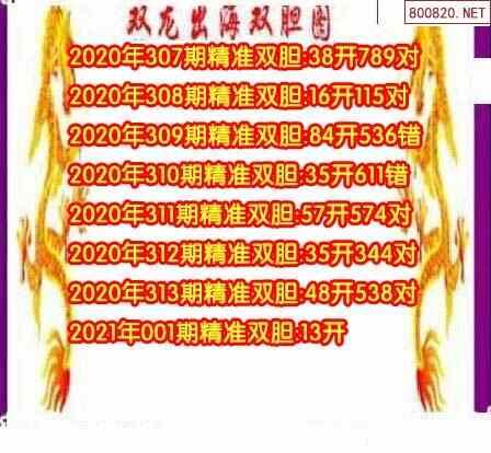038期3d太湖藏机图_21001期双龙双胆杀码3d图谜--天齐网